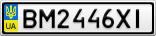 Номерной знак - BM2446XI
