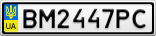 Номерной знак - BM2447PC