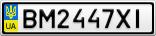 Номерной знак - BM2447XI