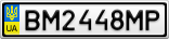 Номерной знак - BM2448MP