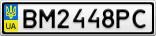 Номерной знак - BM2448PC