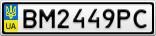 Номерной знак - BM2449PC