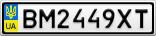 Номерной знак - BM2449XT