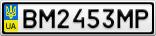Номерной знак - BM2453MP