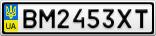 Номерной знак - BM2453XT