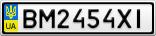 Номерной знак - BM2454XI