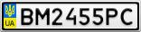 Номерной знак - BM2455PC