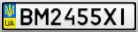 Номерной знак - BM2455XI