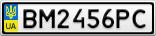 Номерной знак - BM2456PC
