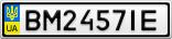 Номерной знак - BM2457IE