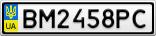 Номерной знак - BM2458PC