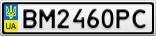 Номерной знак - BM2460PC