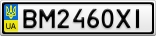 Номерной знак - BM2460XI
