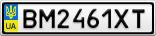 Номерной знак - BM2461XT