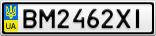 Номерной знак - BM2462XI