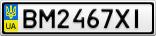 Номерной знак - BM2467XI