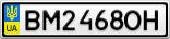 Номерной знак - BM2468OH