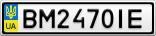 Номерной знак - BM2470IE
