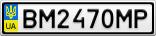 Номерной знак - BM2470MP