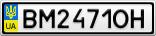 Номерной знак - BM2471OH