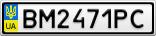 Номерной знак - BM2471PC