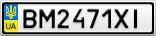 Номерной знак - BM2471XI