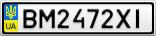 Номерной знак - BM2472XI