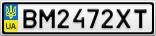 Номерной знак - BM2472XT