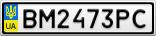 Номерной знак - BM2473PC