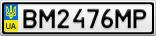 Номерной знак - BM2476MP