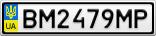 Номерной знак - BM2479MP