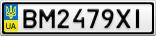 Номерной знак - BM2479XI
