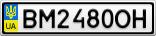 Номерной знак - BM2480OH