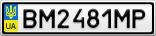 Номерной знак - BM2481MP