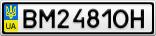 Номерной знак - BM2481OH