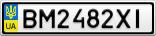 Номерной знак - BM2482XI