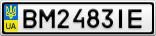 Номерной знак - BM2483IE