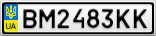 Номерной знак - BM2483KK
