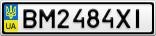 Номерной знак - BM2484XI