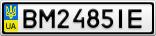 Номерной знак - BM2485IE