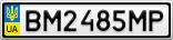 Номерной знак - BM2485MP