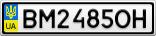 Номерной знак - BM2485OH