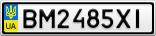 Номерной знак - BM2485XI