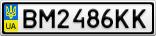 Номерной знак - BM2486KK