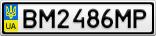 Номерной знак - BM2486MP