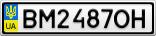 Номерной знак - BM2487OH