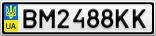 Номерной знак - BM2488KK
