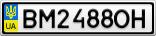 Номерной знак - BM2488OH