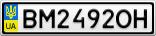 Номерной знак - BM2492OH
