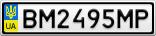 Номерной знак - BM2495MP